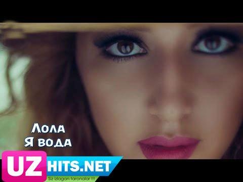 Lola - Я вода (HD Video)