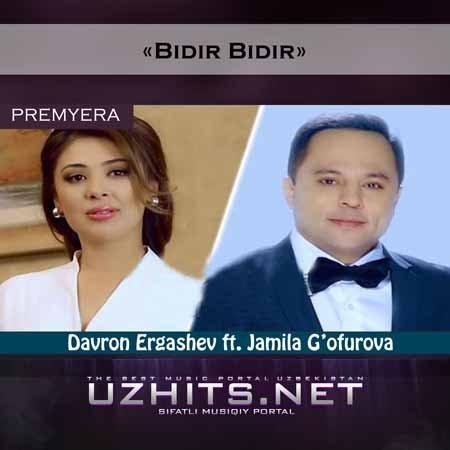 Davron Ergashev va Jamila G'ofurova - Bidir bidir (HD Clip)
