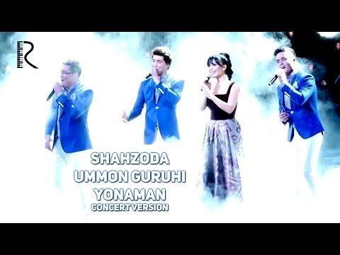 Shahzoda va Ummon - Yonaman (concert version 2016)