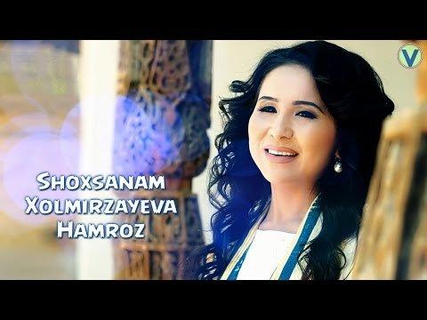 Shoxsanam Xolmirzayeva - Hamroz (HD Clip)