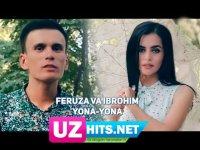Feruza Egamova va Ibrohim Hamidov - Yona-yona (HD Clip)