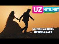 Sarvar va Komil - Ortinga qara (HD Clip) (2017)