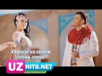 Farhod va Shirin - Voha-voha (HD Clip) (2017)
