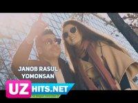 Janob Rasul - Yomonsan (HD Clip) (2017)