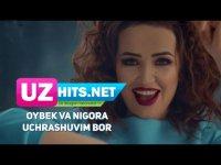 Oybek va Nigora - Uchrashuvim bor (HD Clip) (2017)