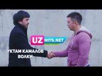 O'ktam Kamalov - Волки (HD Clip) (2017)