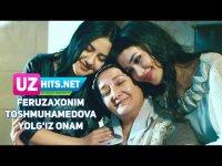 Feruzaxonim Toshmuhamedova - Yolg'iz onam (HD Clip) (2017)