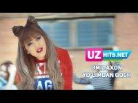 Umidaxon - Yo'limdan qoch (HD Klip) (2017)