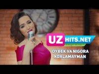 Oybek va Nigora - Xohlamayman (HD Clip) (2017)