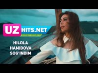 Hilola Hamidova - Sog'indim (HD Clip) (2017)