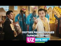 Ulug'bek Rahmatullayev - Гармонь звучит (Klip HD) (2017)