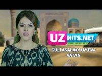 Guli Asalxo'jayeva - Vatan (Klip HD) (2017)