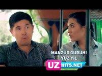 Manzur guruhi - Yuz yil (Klip HD) (2017)