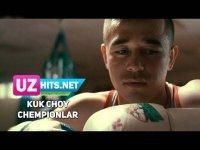 Ko'k choy - Chempionlar (Klip HD) (2017)