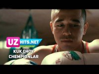 Ko'k choy - Chempionlar (HD Clip) (2017)