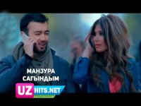 Manzura - Сағындым (Klip HD) (2017)