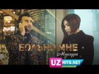Manzura - Больно мне (Klip HD)