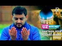Baktash Joya - Allohu Akbar (Klip HD)