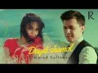 Dilmurod Sultonov - Daydi shamol (Klip HD)