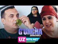 Kamronbek - G'uncha (Klip HD)
