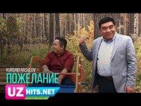 Xurshid Rasulov - Пожелание (Klip HD)