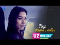 Fayz - Рядом с тобой (Klip HD)