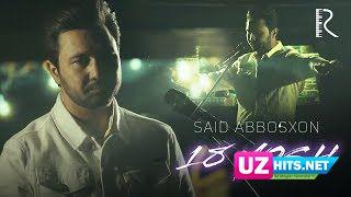 Said Abbosxon - 18 yosh (Klip HD)